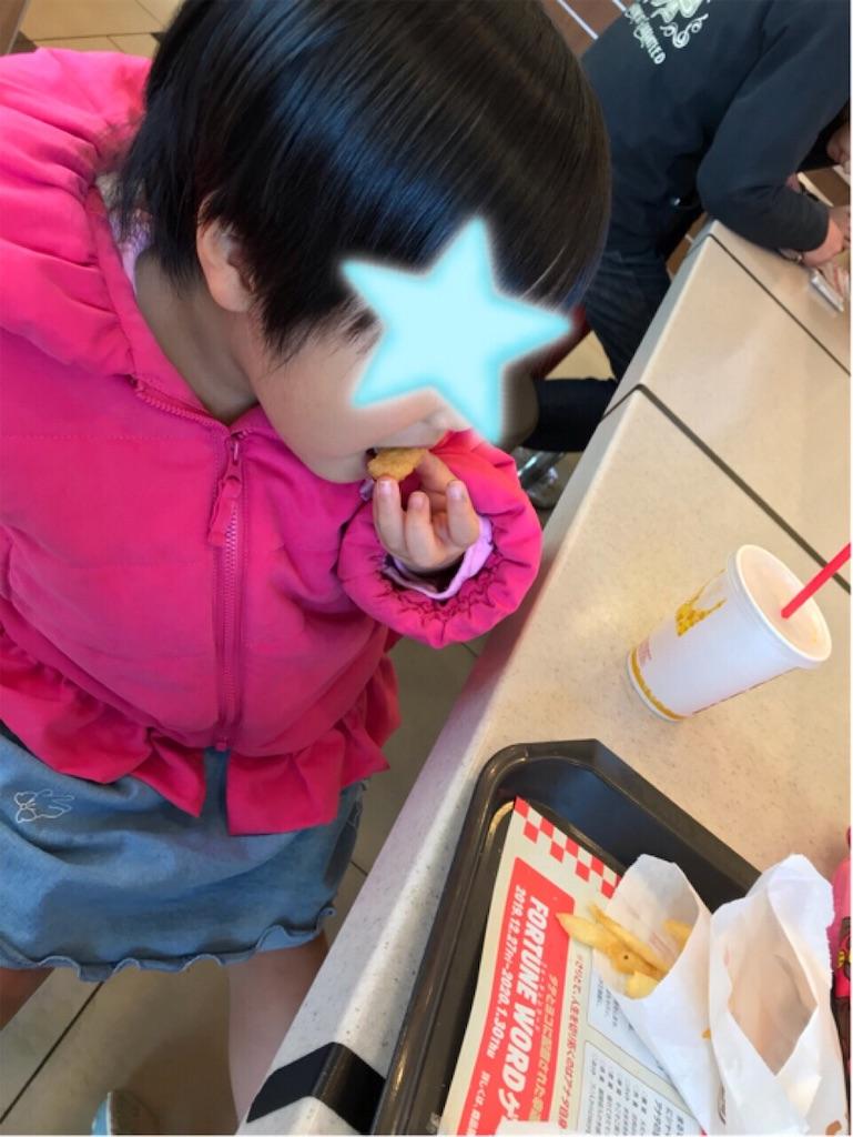 f:id:gorinosuke:20200113161225j:image