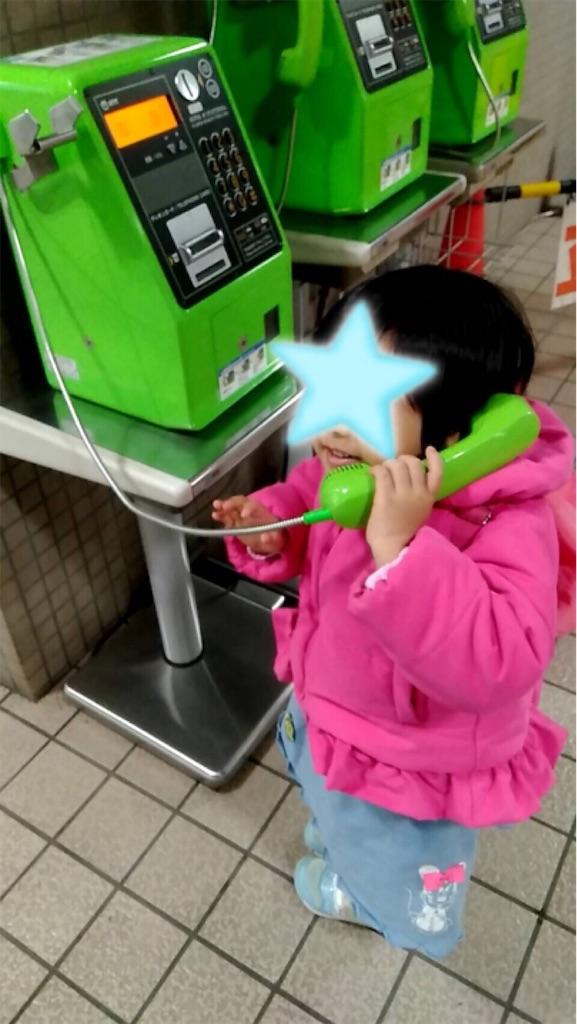 f:id:gorinosuke:20200113161926j:image