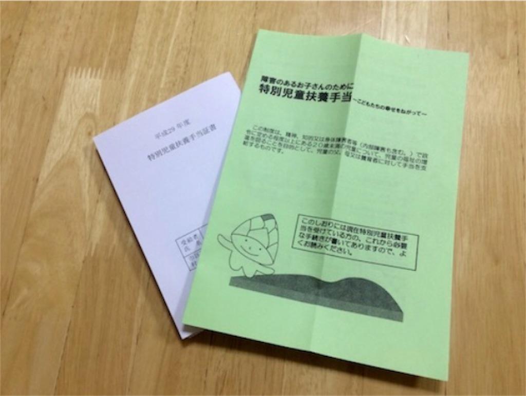 f:id:gorinosuke:20200129082435j:image