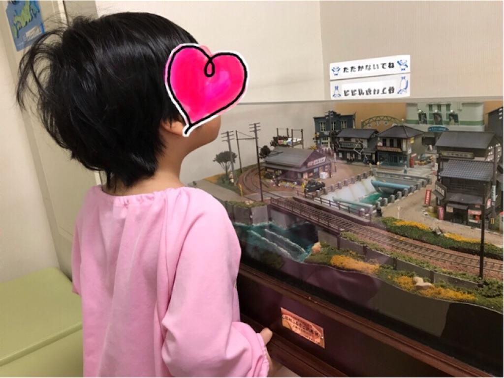 f:id:gorinosuke:20200201142945j:image