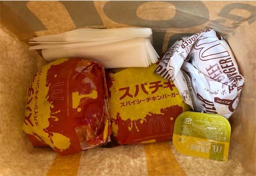 f:id:gorinosuke:20200213152719j:image