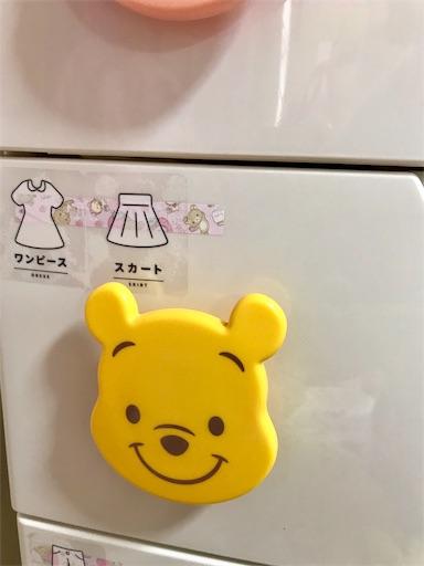 f:id:gorinosuke:20200219155318j:image