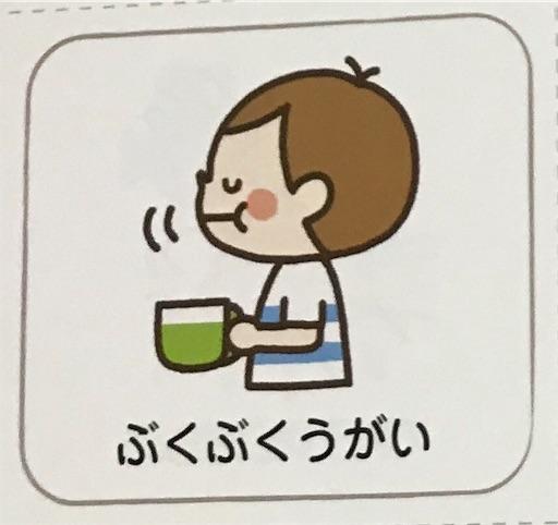f:id:gorinosuke:20200308175256j:image