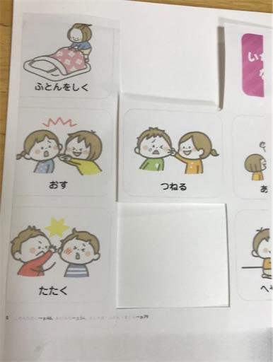 f:id:gorinosuke:20200308175312j:image