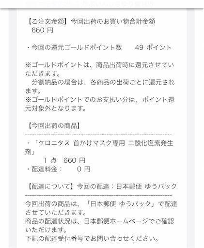 f:id:gorinosuke:20200319085523j:image