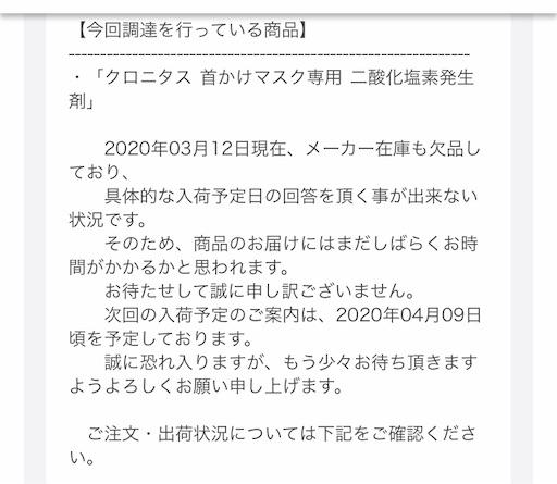 f:id:gorinosuke:20200319085527j:image