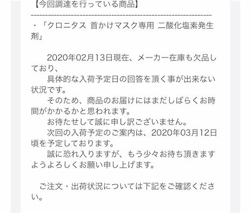 f:id:gorinosuke:20200319085533j:image