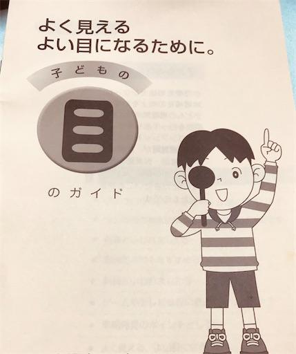 f:id:gorinosuke:20200331182334j:image