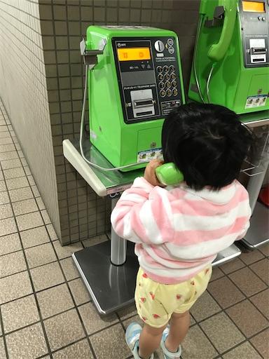 f:id:gorinosuke:20200404115342j:image