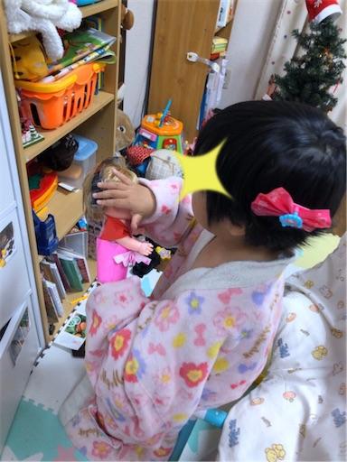 f:id:gorinosuke:20200406193547j:image