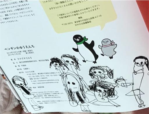 f:id:gorinosuke:20200409102909j:image