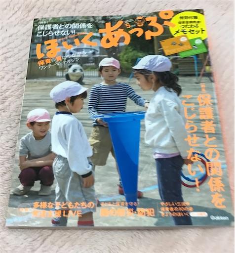 f:id:gorinosuke:20200410100350j:image