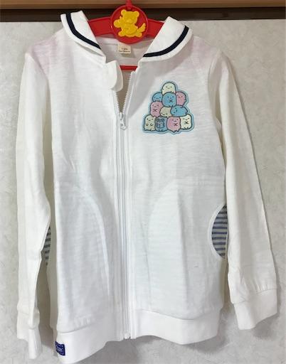 f:id:gorinosuke:20200429162859j:image