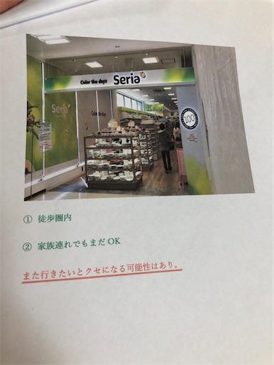 f:id:gorinosuke:20200506114623j:image
