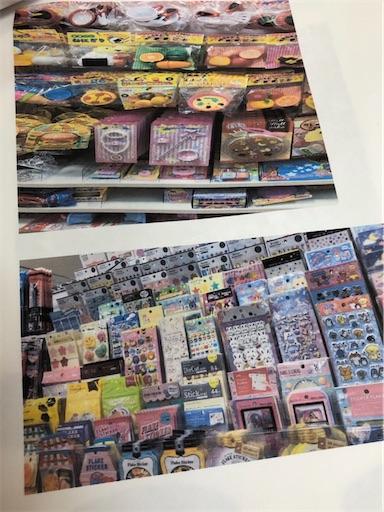 f:id:gorinosuke:20200506114627j:image