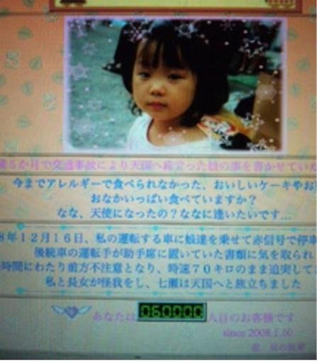 f:id:gorinosuke:20200510194559j:image