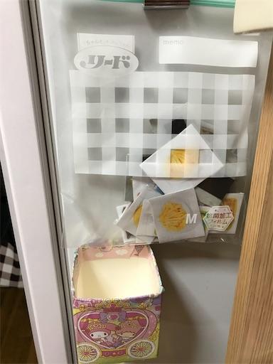 f:id:gorinosuke:20200518150449j:image