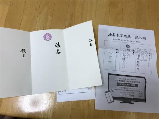 f:id:gorinosuke:20200519095848j:image