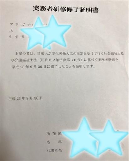 f:id:gorinosuke:20200619112652j:plain