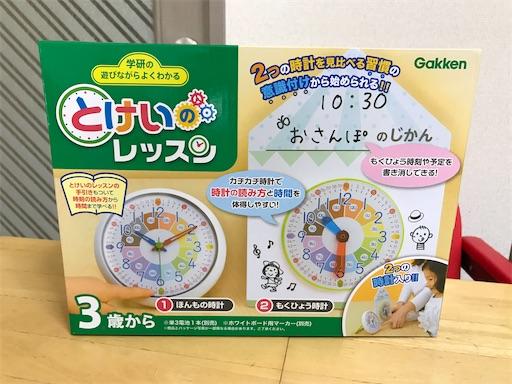 f:id:gorinosuke:20200627161459j:plain