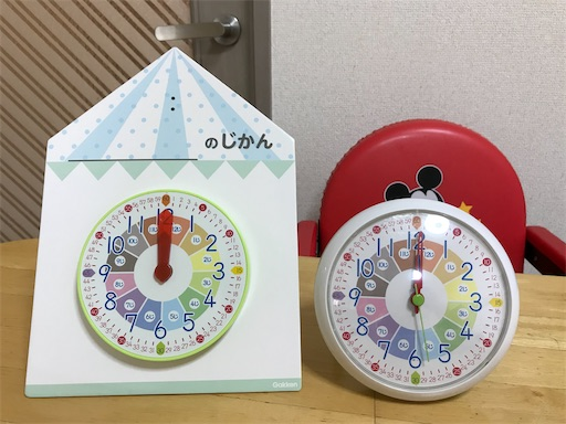 f:id:gorinosuke:20200627161502j:plain