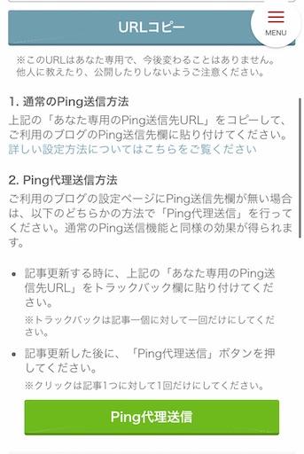 f:id:gorinosuke:20200708092813j:plain