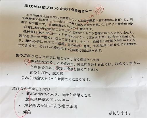 f:id:gorinosuke:20200709163722j:plain