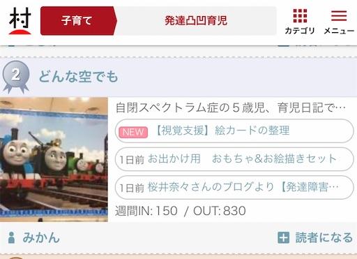 f:id:gorinosuke:20200709173643j:plain