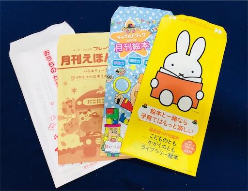 f:id:gorinosuke:20200717184554j:plain