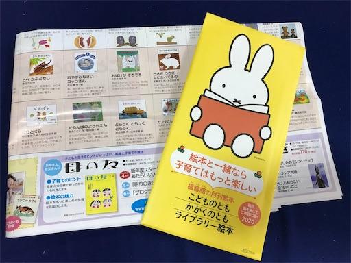 f:id:gorinosuke:20200717184557j:plain