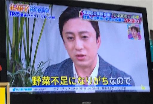 f:id:gorinosuke:20200721184936j:plain
