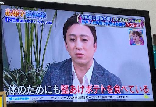 f:id:gorinosuke:20200721184942j:plain