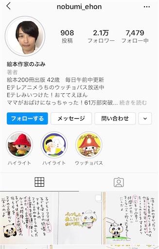 f:id:gorinosuke:20200727223106j:plain