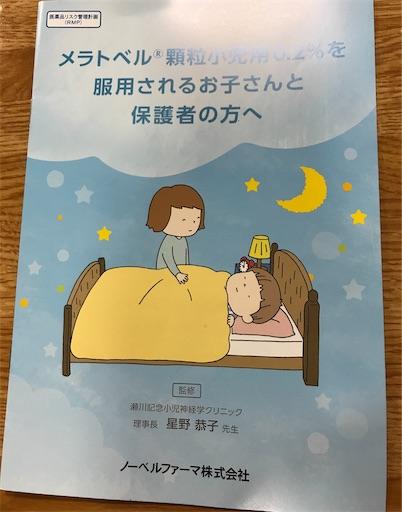 f:id:gorinosuke:20200731155031j:plain