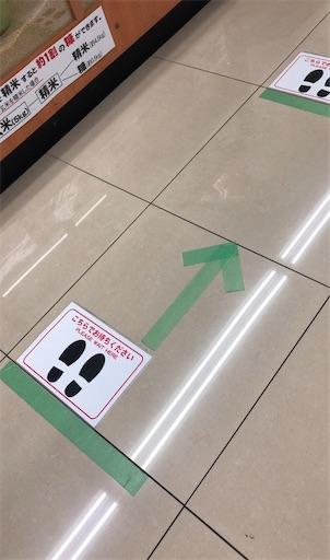 f:id:gorinosuke:20200820190603j:plain