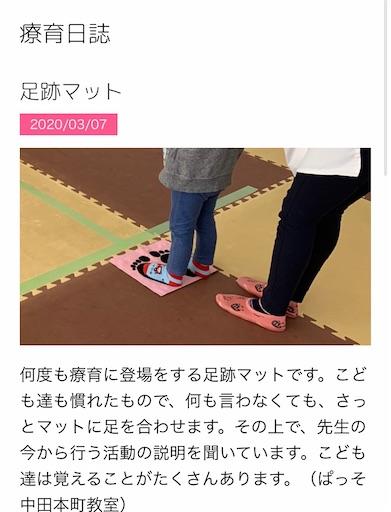 f:id:gorinosuke:20200820190849j:plain