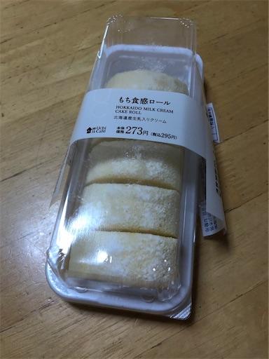 f:id:gorinosuke:20200827155754j:plain