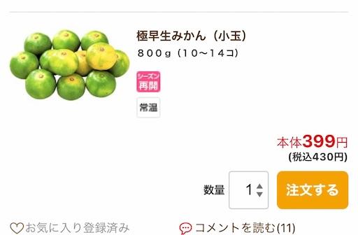 f:id:gorinosuke:20200831121029j:plain