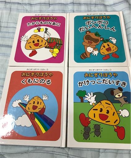f:id:gorinosuke:20200902085620j:plain