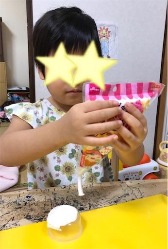 f:id:gorinosuke:20200916092747j:plain