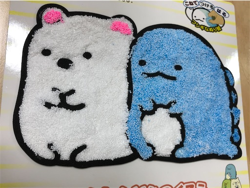 f:id:gorinosuke:20200916092757j:plain