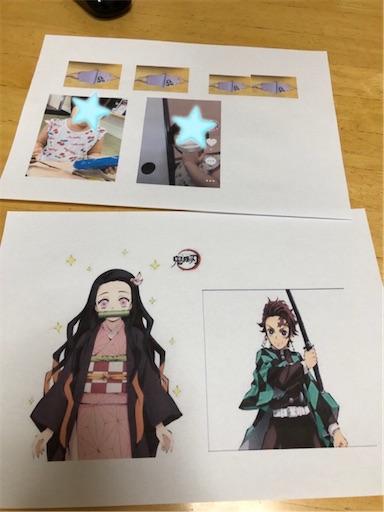 f:id:gorinosuke:20200918155130j:plain