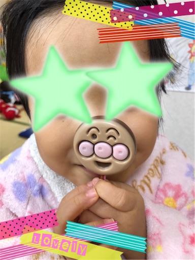 f:id:gorinosuke:20200919165916j:plain