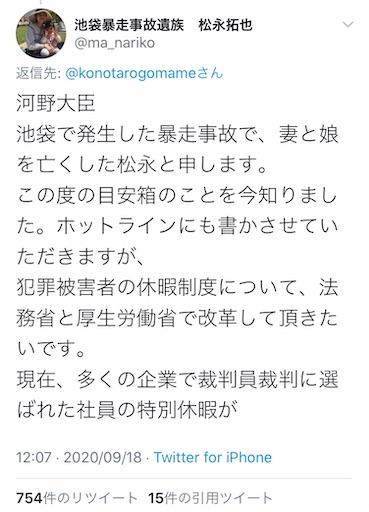 f:id:gorinosuke:20200921143223j:plain