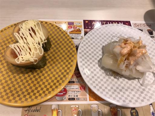 f:id:gorinosuke:20201021160059j:plain