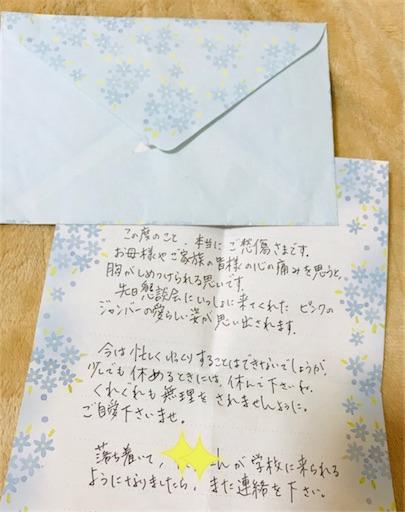 f:id:gorinosuke:20201130180233j:plain