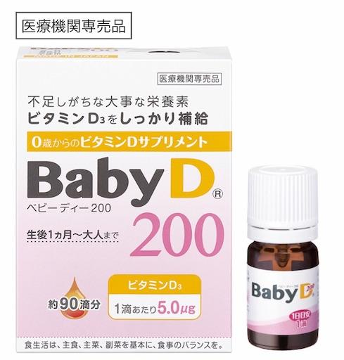 f:id:gorinosuke:20201215121211j:plain