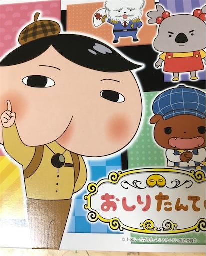 f:id:gorinosuke:20201216203316j:plain