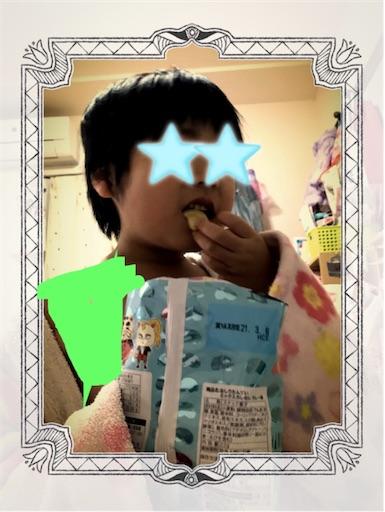 f:id:gorinosuke:20201216203417j:plain