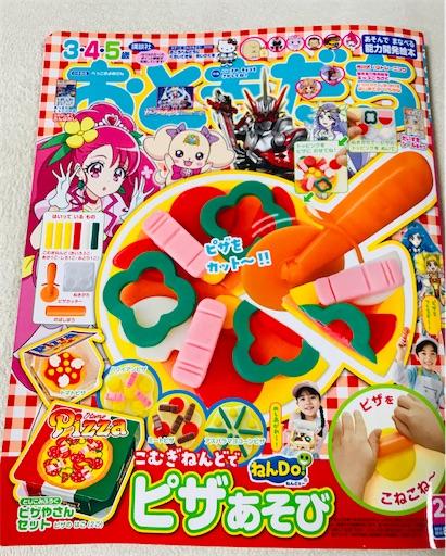 f:id:gorinosuke:20201229111236j:plain